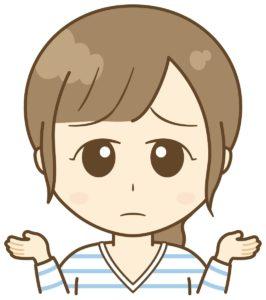 Tokuko (why)